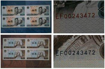 紙幣1.JPG