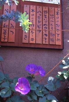 谷中のレストラン.JPG