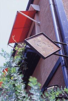 谷中のレストラン3.JPG